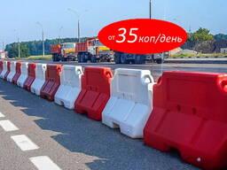 Аренда водоналивных блоков (барьеров) от 1 дня!
