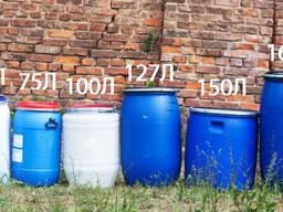 Бочки пластиковые на 65,127,216,240 литров