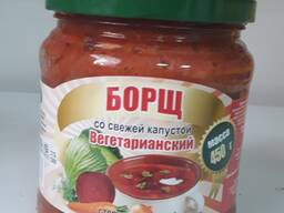 Борщ со свеж. капустой вегетарианский 0, 45л. /450гр.