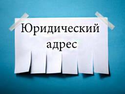 Брест аренда юридического адреса в Московском районе