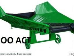 Бункер приемный ПБ-4 - фото 2