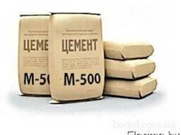 Цемент 500Д0