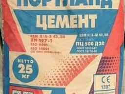 Цемент М500 Д20 - 25 КГ