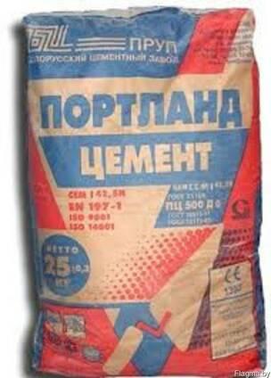 Цемент М500 Д-0