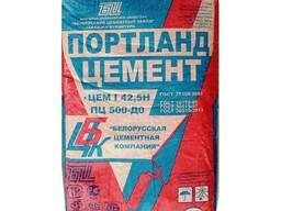 Цемент М500 Д0, 25кг.