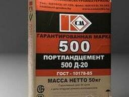 Цемент М500, Д20, Красносельск