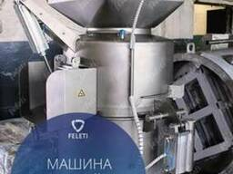 Центрифуга | машина для мойки мякотных субпродуктов КРС