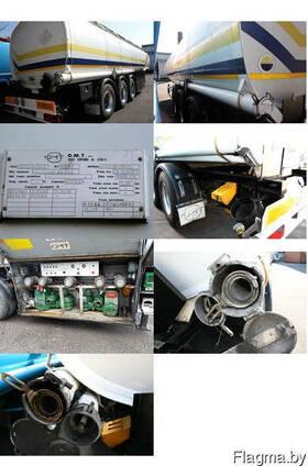 Цистернагсм OMT fuel/benzin/diesel 40725 Ltr. 5x Kammer