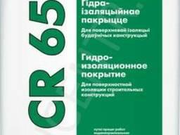 CR 65. Гидроизоляционное покрытие 25кг