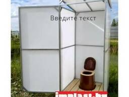Дачный Туалет Престиж. Бесплатная доставка по Беларуси.