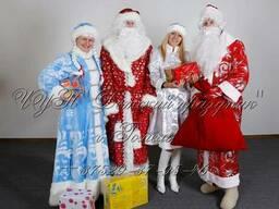 Дед Мороз и Снегурочка - фото 3