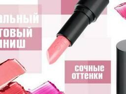 Декоративная косметика от белорусского производителя.