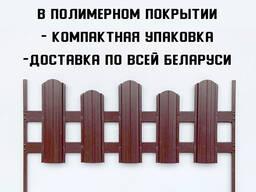 Декоративный забор, Д 1 (оцинкованный)