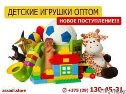 Детски игрушки из Китая оптом от импортера. Доставка по РБ