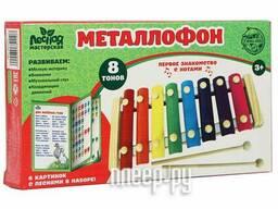 Детский музыкальный инструмент Лесная мастерская Металлофон 3575110