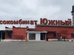 Предприятие мясокомбинат (цех по производству блочной говядины) в аренду