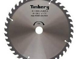 Дисковые пилы Timbery 250-600мм с ножами