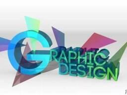 Дизайн рекламных листовок, буклетов, визиток