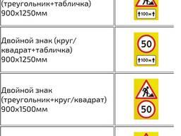 Дорожные знаки с флуоресцентным фоном
