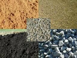 Доставка ПГС, песок, щебень, гравий, грунт