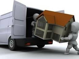 Доставка различных грузов