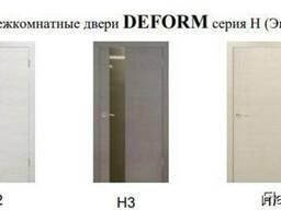 Двери Deform серии H