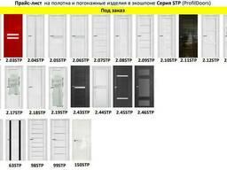 Двери серии STP
