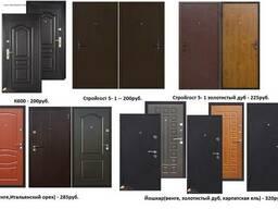 Двери входные металличесские
