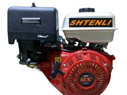 Двигатель GX450s (Аналог Honda) 18 л. с. вал 25 мм под шлиц (или 192f) + подарок набор. ..