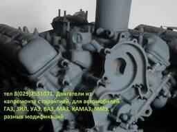 Двигатель ЗМЗ-511 для а/м ГАЗ-53,3307
