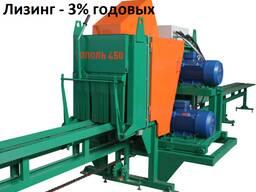 Двухвальный бревнопильный станок «Тополь-450»