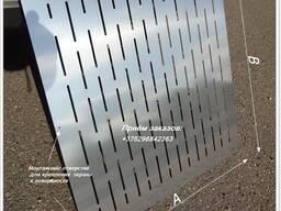 Декоративная панель (решётка) из нержавеющей стали