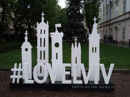 Экскурсионный тур во Львов по акционной цене