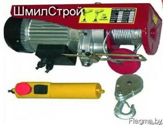 Электрические мини тали РА