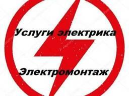 Электрик в Витебске. Электромонтажные работы в Витебске