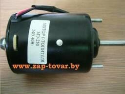 Электродвигатель отопителя МЭ250 491.3780010-01 (аналог 196.
