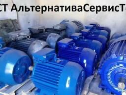 Электродвигатели 15 30 37 45 55 75 90 100 кВт в наличии - фото 2