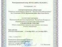 Электрофизические измерения Пружаны Берёза Барановичи Кобрин