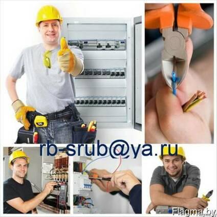 Электромонтажные работы в Витебске и по всей области