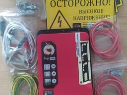 Электропастух ТОР-3А ПРО / 3Дж / 12В АКБ В комплект генератора входит:. ..