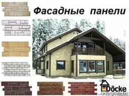 Фасадные панели от Деке BERG (гора)