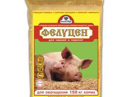 Фелуцен С 2-4 для для хряков, свиноматок, поросят и д. р