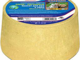 Фелуцен серно-магниевый брикет для коз и овец