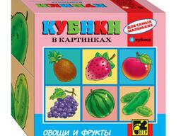 "Фигурки из теста ""Морские жители"""