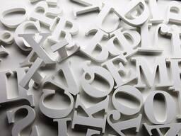 Буквы Фигуры из пенопласта