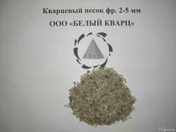 Фильтрующий кварцевый песок SiO2 98, 5 %
