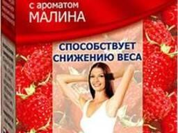 """Фиточай """"Супер Слим"""" с ароматом Малины, 30 ф/п по 2 г для снижения веса"""