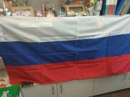 Флаг государственный Российской Федерации по ГОСТу