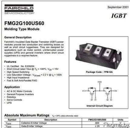 Fmg2g100us60 модуль