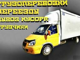 Грузоперевозки в Гродно, грузчики
